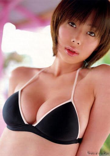24 photos of Waka Inoue