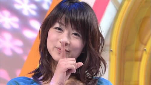 85 photos of Japanese female announcers