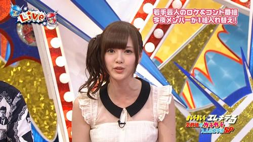 7 TV captures of Mai Shiraishi