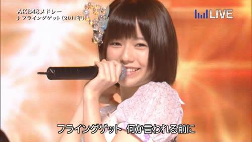 5 photos of Haruka Shimazaki from AKB48