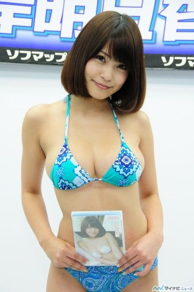 10 photos of Asuka Kishi