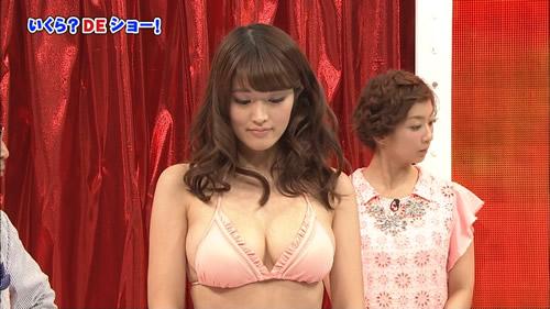 32 photos of Mai Hakase