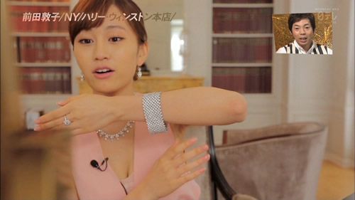 5 photos of Atsuko Maeda(前田敦子) ex AKB48